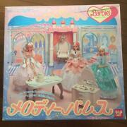 Bandai Barbie Melody Palace Doll House Vintage Rare From Japan