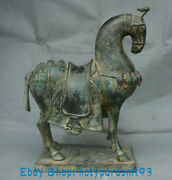 13.6 Antique Old China Bronze Dynasty Palace Tang Horse War Horses Statue