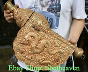 18.4 Old Tibet Gold Gems Shell Temple Dragon Flower Conch Shell Trumpet Horn