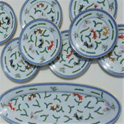 Estate Find Herend Fish Service Platter And 8 Plates Poisson Pattern C1980s