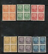 Canada 149b - 154a Extra Fine Never Hinged Imperf Block Set