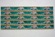 Old Vintage Collectible Rare Design Ceramic Tiles Made In Japan 20 Pc 6x2 Inch
