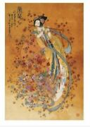 500 Piece Jigsaw Puzzle For Adults Wooden Puzzle Chinese Paintings Ancient Be...