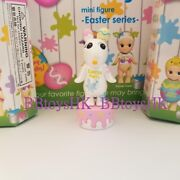 2018 Sonny Angel Dreams Toys Collectible Mini Figure Easter Series Secret Robby