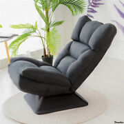 Living Room Recliner Rotatable Lazy Sofa Daybed Rocking Lounge Chair Family