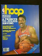 Nba Hoop Magazine May 1987 Tribute To Julius Erving And Centerfold Poster 76ers