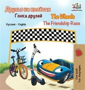 The Wheels The Friendship Race Russian English Hardback Or Cased Book