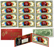 New Set Of 13 - Chinese Zodiac New Year Official Us 2 Bill Red Polychrome Blast