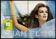 1974 No.19 Perfume Bottle And Woman Color Photo Vintage Print Ad