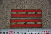 Ww2 Former Japanese Army Captain Shoulder Boards Junk Fs From Japan  M5063
