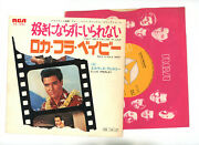 Elvis Presley 7 Japan Canand039t Help Falling In Love Rock-a-hula Baby