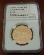 Russia 2008 Sp Gold 1/2 Oz 100 Roubles Ngc Ms70 European Beaver