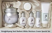 [the History Of Whoo] Gongjinhyang Seol Whitening And Moisture Cream Special Set