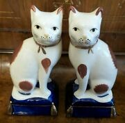 Set Of Vintage Fitz And Floyd Cat Bookends