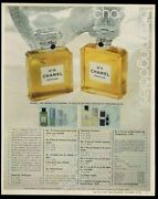 1972 No.5 And 19 Perfume Bottle Color Photo Vintage Print Ad