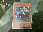 Yu-gi-oh 20cp 20th Secret Sentohime Rei/u825