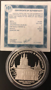 Russia Silver Coin 3 Rubles 1994 Smolny Institute And Monastery+certificate