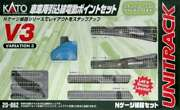 Kato N Scale V3 Drop Line And Electric Turnout Set For Garage 20-862