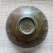 Chinese Antique Copper Bowl With The Design Of Emperors Of The Qing Dynasty