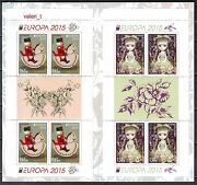 2015 Bulgaria Europa Antique Toys Doll Baby Horse Booklet Imperforate Mnh