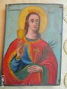 Rare Antique 1900s Icon Barbara Hand Painted Wood Wooden Primitive Art Decor Old