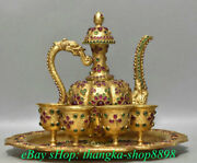 8 Rare Old China 24k Gold Dynasty Palace Dragon Wine Glass Flagon Cup Set