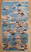 Antique Chinese Peking Pictorial Rug Size 2and0391and039and039x3and0396and039and039