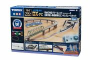 Tomix 90951 My Plan Dx-pc Track Layout A+b+c With Power Controller N Scale