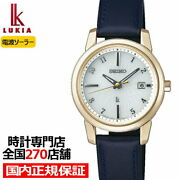 Rukia Collection Ssqv088 Women And039s Wristwatch Solar Radio Waves Leather Belt Navy