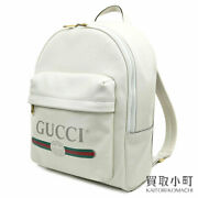 Print Backpack Soft Textured Leather White Vintage Logo Day Pack Mens