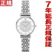 Up To 35.5x In-store Points Emporio Armani Wristwatch Women And039s Gianni Tea Bar