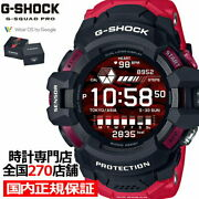 Announced May 15 G-shock G-squad Pro Gsw-h1000-1a4jr Mens Wristwatch Smart Watch