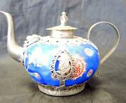 Antique Chinese Silver And Porcelain Individual Teapot