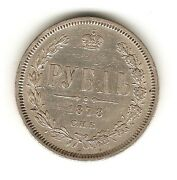 1878 Nf Russia Silver Coin 1 Rouble - Alex Ii