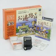 Ohenro San Limited Edition Good Game Cube Nintendo For Jp System 3152 Gc