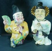 Two Shorter And Sons Dand039oyly Carte Opera Co Character Jugs Rare Pooh Bah Mikado