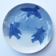 1897 Bing And Grondahl Christmas Plate | Factory First Quality Denmark