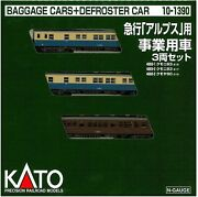 Kato 10-1390 Baggage Cars And Defroster Car For Alps 3 Cars Add-on N Scale Mwm