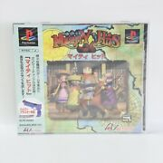Mighty Hits Brand New Ps1 Playstation For Jp System 4353 P1