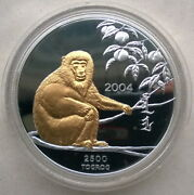 Mongolia 2004 Year Of Monkey 2500 Tugrik Gold Plated 5oz Silver Coinproof