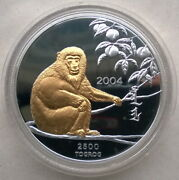 Mongolia 2004 Year Of Monkey 2500 Tugrik Gold Plated 5oz Silver Coin,proof