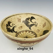 11 Old Antique Song Dynasty Ci Zhou Kiln Porcelain Flowers And Plants Bowl
