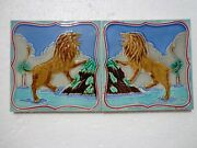 Old Vintage Collectible Rare Animal Lion Pair Ceramic Tiles Made In Japan 2 Pc