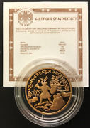 Russia Gold Coin 100 Rubles 2004 Second Kamchatka Expedition+certificate
