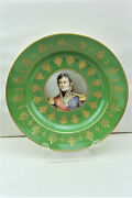 Sevres 1804 - 1807 Cabinet Wall Plate Napoleon Family Bees Museum Quality