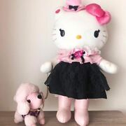 Hello Kitty Momoberry Oversized Big About 65cm Plush Toy Limited Poodle Dog Pink
