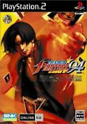 Used The King Of Fighters And03994 Re-bout Japan