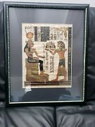 Egyptian Papyrus Painting Framed