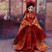 Simulation Hanfu Chinese Style Doll Costume Costume Queen Queen Princess Toy Set