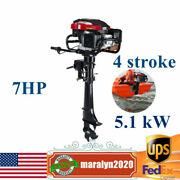 7 Hp 4-stroke Outboard Motor Transom Mount Boat Engine Air Cooling System 196cc